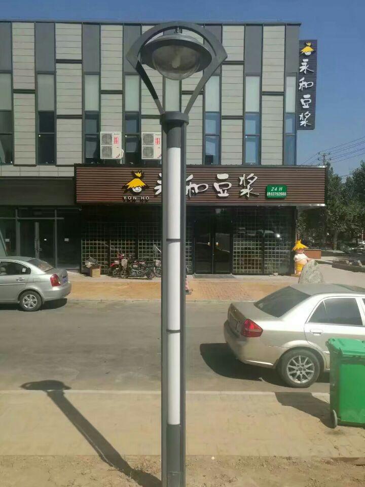 章丘商业街